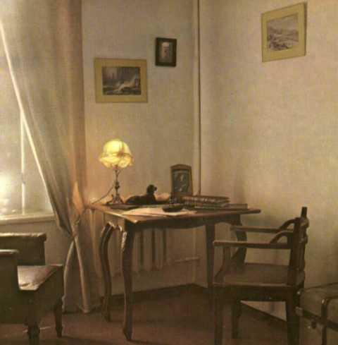 Феодосия. Дом-Музей А.Грина. Рабочий кабинет писателя