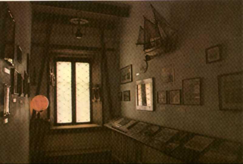 """Феодосия. Дом-Музей А.Грина.  """"Каюта Гриновских странствий"""""""